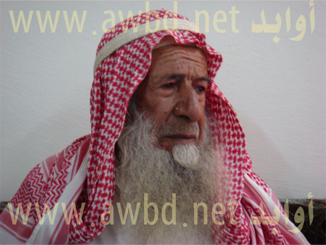 http://www.awbd.net/images/dwasr/habasheen/01snhat.jpg