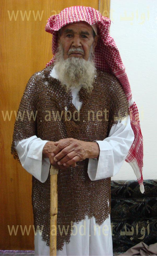 http://www.awbd.net/images/dwasr/habasheen/02glfes_1.jpg