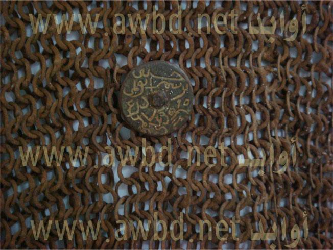 http://www.awbd.net/images/dwasr/habasheen/04_dr.jpg