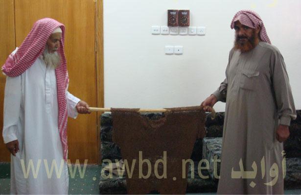 http://www.awbd.net/images/dwasr/habasheen/06_dr.jpg